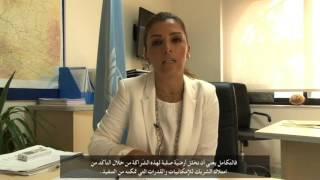#ICVAPoP   UN Office of the Coordination of Human Affairs, Jordan
