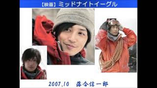 玉木宏さんの出演作品をウィーターボーイズから順番に並べてみました。 ...
