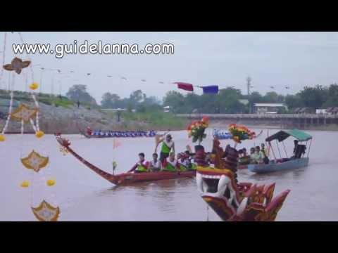 แข่งเรือยาว น่าน 2556 Long boat racing at Nan province Thailand  2013