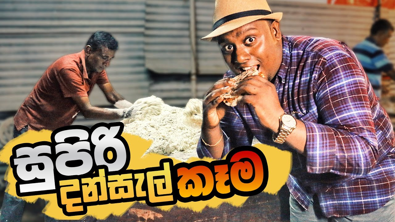 Massive Free Foods Giveaway in Sri Lanka | ROTI, DOSA, FRIED RICE | Travel Today with Banda