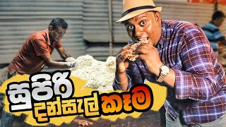 Massive Free Foods Giveaway in Sri Lanka | ROTI, DOSA, FRIDE RICE | Travel Today with Banda
