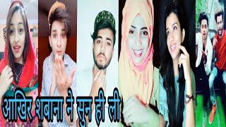 suno meri shabana hoon main tera deewana||boys vs girls||musically