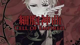 細胞神曲-Cell of Empireo- ・DL→https://www.freem.ne.jp/win/game/177...