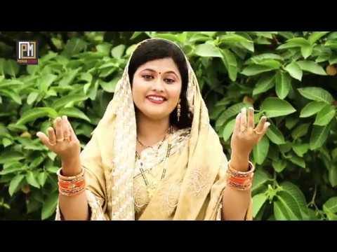 Maithili VIDEO Song