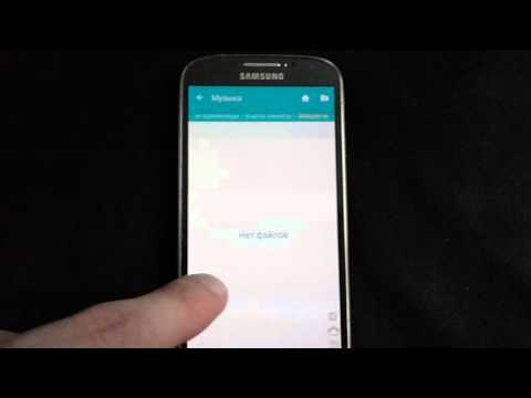 Samsung Galaxy S4, мерцание подсветки на минимальной яркости экрана