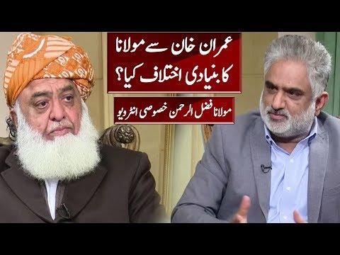 Molana Fazal ur Rehman Exclusive Interview | Live With Nasrullah Malik | Neo News