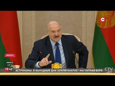 Лукашенко: Крым Украина уже не вернёт // Встреча с украинскими журналистами