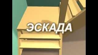 видео лестницы деревянные на заказ