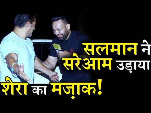 VIDEO: Salman Khan Teases His Bodyguard Shera At Airport