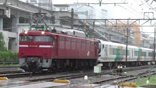 2020年7月15日 E257系電車 NA-06編成が転用改造のためEF81 141に牽引されてJR東日本 秋田総合車両センターへ  武田菱を模したブロックパターンの車両もこれで見納め JR高崎駅