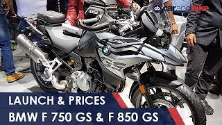 #AutoExpo2018: BMW F 750 GS, BMW F 850 GS Launched In India