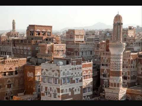Jemen | Yemen | Yémen | Iémen | Yaman | Йемен | Ємен |  Υεμένη | اليمن