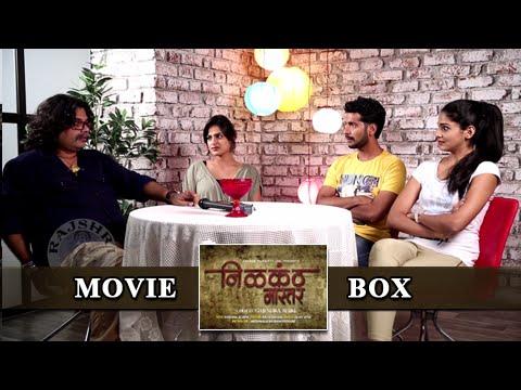 Nilkanth Master - Movie Box - Pooja...