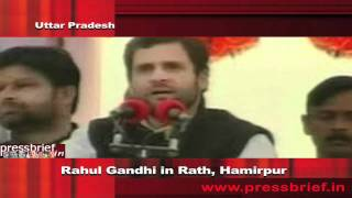 Congress Leader Rahul Gandhi in Rath, Hamirpur (U.P)