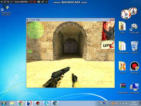 скачать cheat engine 61 без вирусов