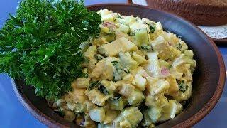"""Салат """" ИДЕАЛ"""". Поставьте этот салат на праздничный стол, и его сметут за минуту!"""