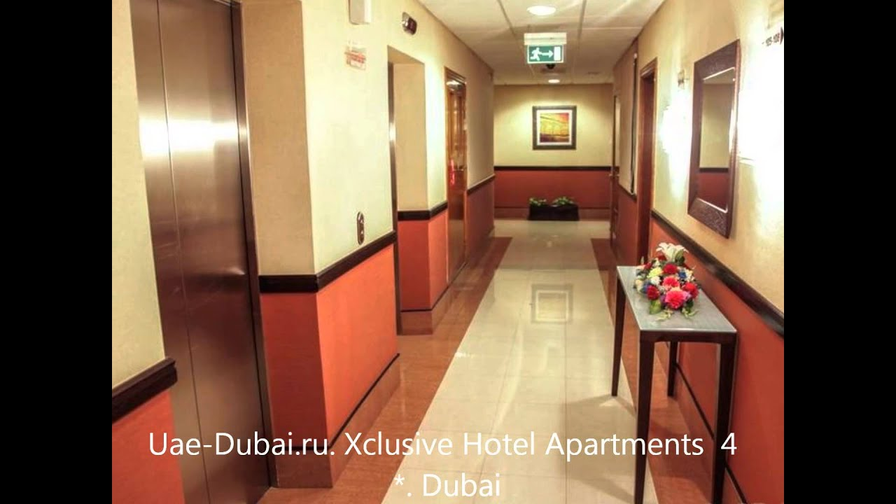 Xclusive Hotel Apartments Dubai 4   YouTube