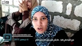 مصر العربية |  ضريح الشيخه سلمي بالمنيا ... هنا يشفي العليل وترزق العاقر وتتزوج العانس