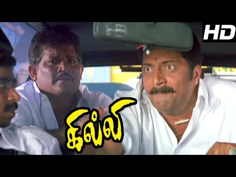 Ghilli | Ghilli Tamil Full Movie Scenes |...