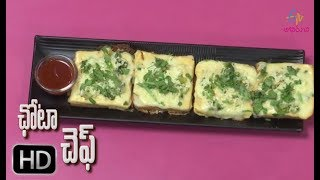 Cheese Chilli Toast | Chota Chef | 9th  April 2019 | Full Episode | ETV Abhiruchi