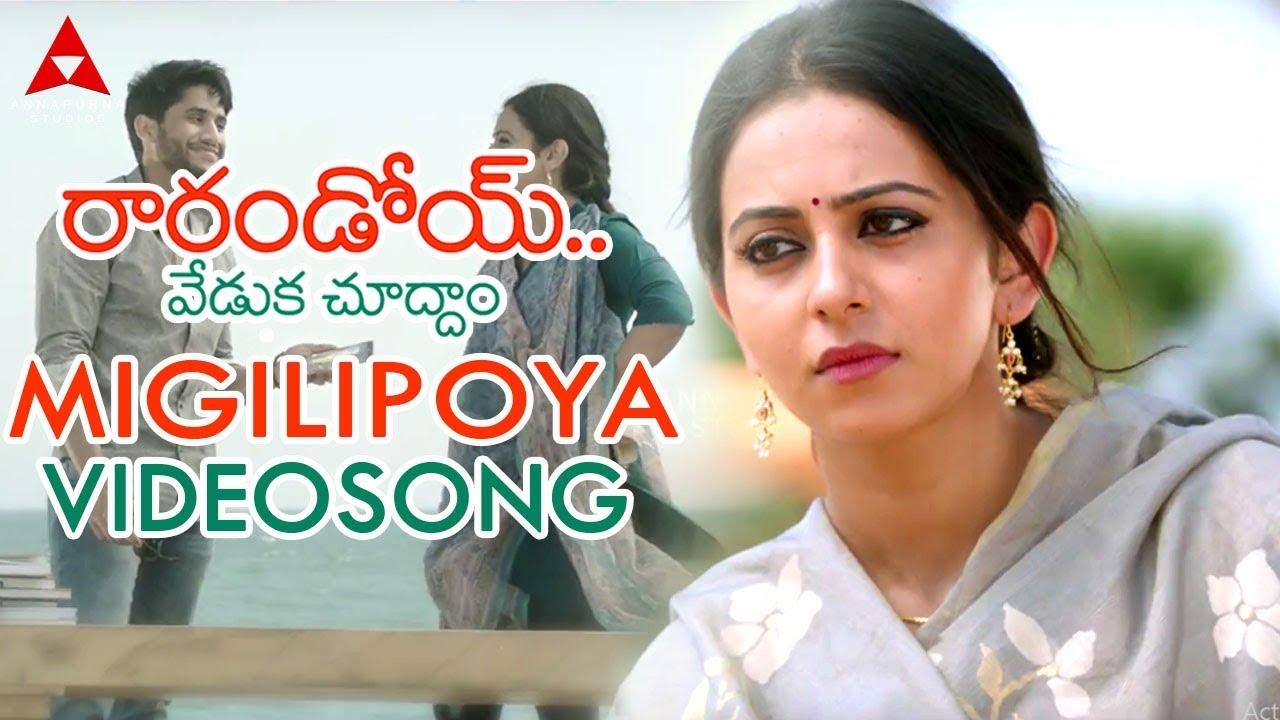 Download Migilipoya Video Song    Raarandoi Veduka Chuddam Video Songs    Naga Chaitanya, Rakul Preet