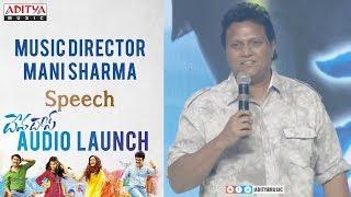Music Director Mani Sharma Speech @ Devadas Audio Launch || Akkineni Nagarjuna, Nani