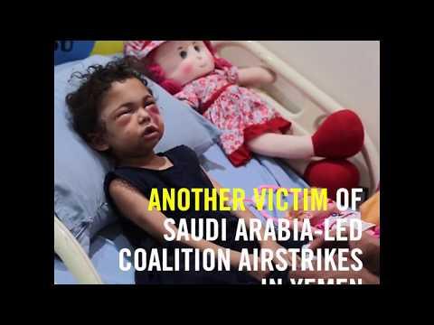 Yemen Airstrikes  - 23:21-2017 / 9 / 22