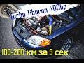 Hyundai Turbo Tiburon GT V6 2.7