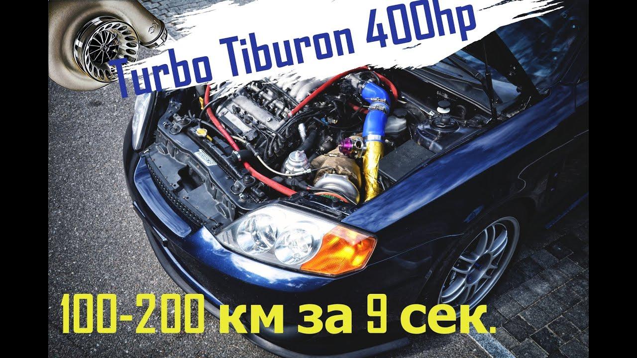 Hyundai Turbo Tiburon GT V6 2.7   YouTube