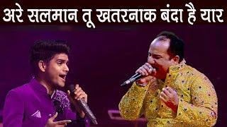 OMG Singing Fight - Salman Ali & Rahat Fateh Ali Khan - What a Killing - Latest 2019