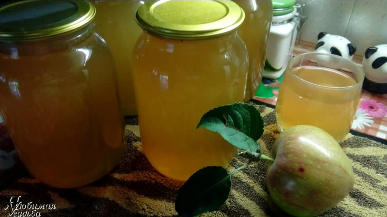 Яблочный сок на зиму. Заготовки на зиму из яблок. - YouTube