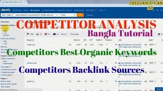 Best SEO Competitor Analysis 2018 Bangla