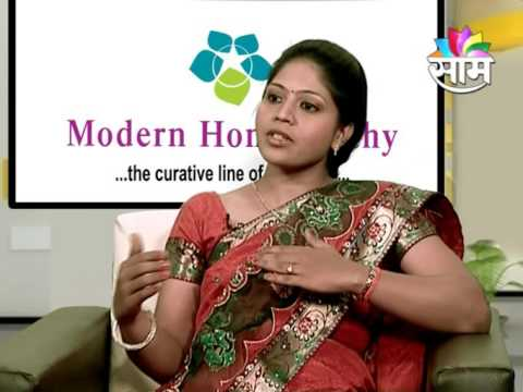 Modern Homeopathy for KIDNEY diseases : Dr. Nayana Bhosale(MO, Modern Homeopathy)