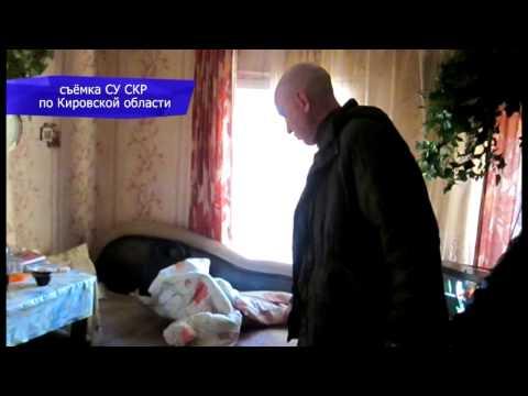Убийство молодой девушки на Бородулина. Место происшествия 30.03.2015