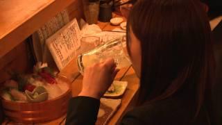 渋谷 漁 十八番 店舗紹介です。