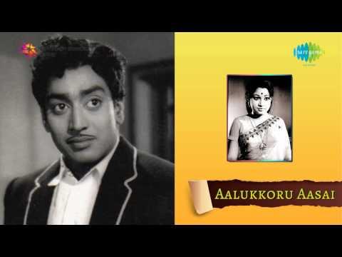 Aalukkoru Aasai | Idhaya Mazhaiyil Song