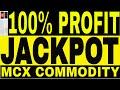 JACKPOT,MCX 100% SURE SHOT MCX TIPS,100% GUARANTEED PROFIT,OPERATOR BASED CALL,DOUBLE YOUR MONEY.