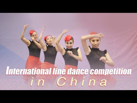 Live: International line dance competition in China 首届国际排舞公开赛震撼来袭