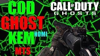 """COD:GHOST """"MTS"""" - KEM!! - Sur Strikezone 24/7 ENFIN DE L' HDMI !!!!!! #28"""