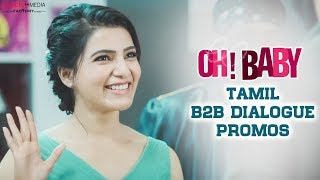 Oh Baby Tamil Back to Back Dialogue Promos | Samantha | Nandini Reddy | People Media Factory