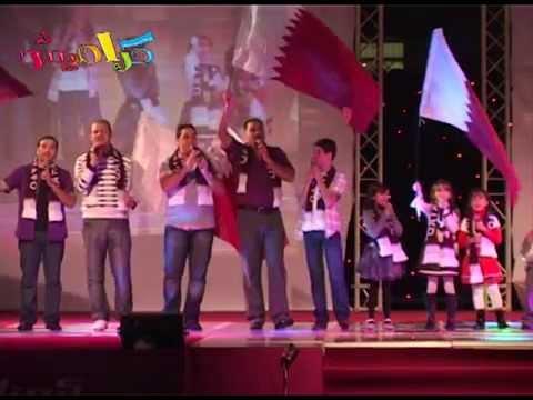 يا قطر - نجوم قناه كراميش| قناة كراميش الفضائية Karameesh Tv