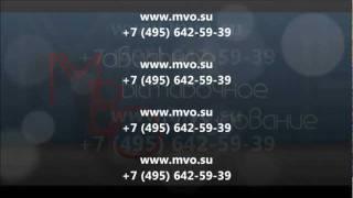Световые светодиодные буквы(Производство буквы светодиодные: - плоские - объемные Типы подсветки: - динамические - статичные - RGB - монохро..., 2012-01-15T20:42:15.000Z)