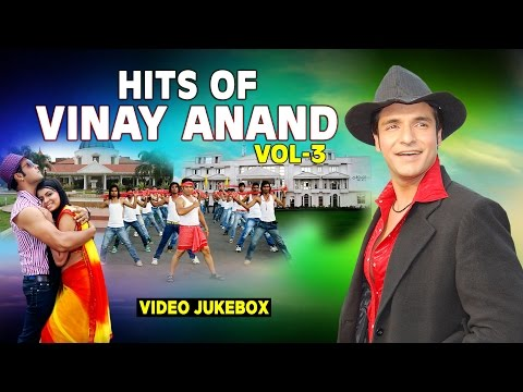 LATEST VIDEO JUKEBOX [ HITS OF VINAY ANAND VOL.3 ] Feat. Monalisa, Gunjan Pant , Kalpana Shah,