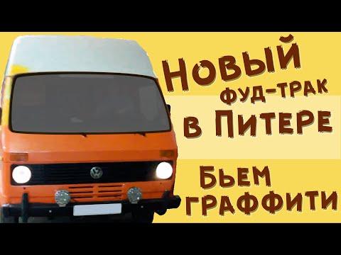 Study In Russia - Официальный сайт Минобрнауки РФ.