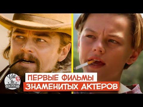 Первые фильмы  Братья Люмьер