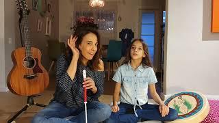 ידיים משחקות - מדברים מוזיקה עם מאיה בר שלום