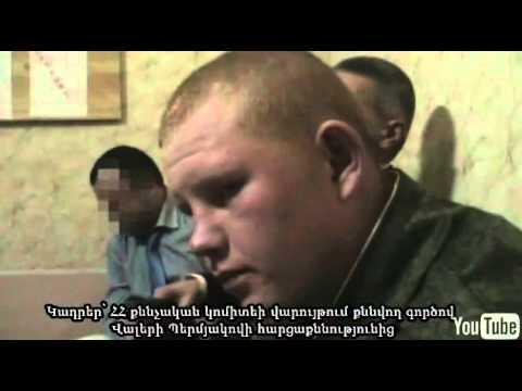 эксклюзивные кадры. Обвиняемый в убийстве 7 человек Валерий Пермяков