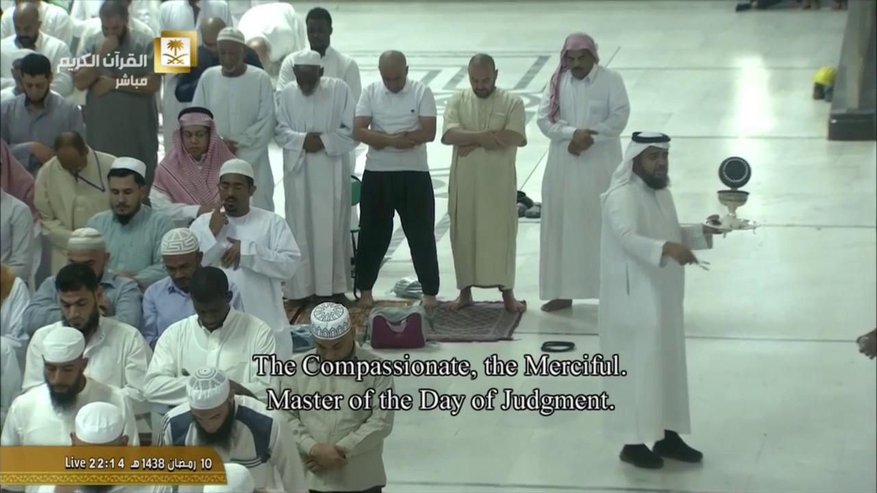 من الحرم المكي رمضان 2017-1438