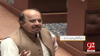 Baixar PTI leader berates hospital that could 'make even a healthy person fall ill' | 22 January 2019 |