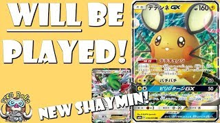 Dedenne GX WILL See Play – It's the New Shaymin! (New Pokemon GX)